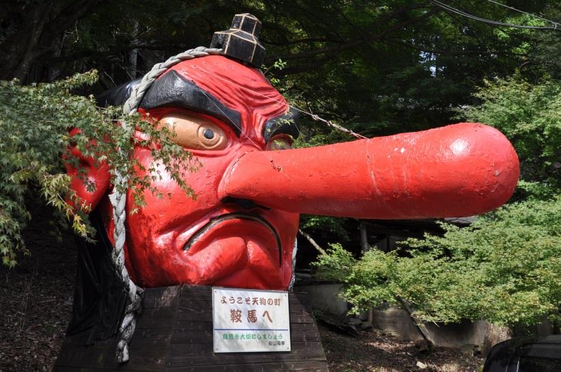 Welcome to Kurama!