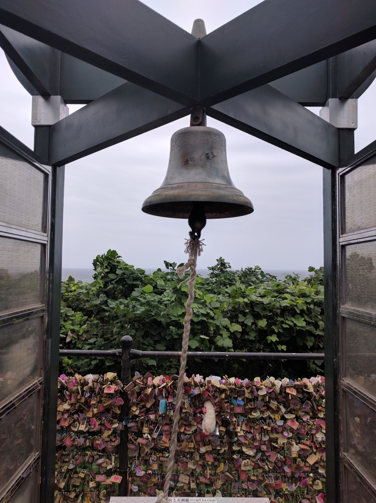 We rang the love bell
